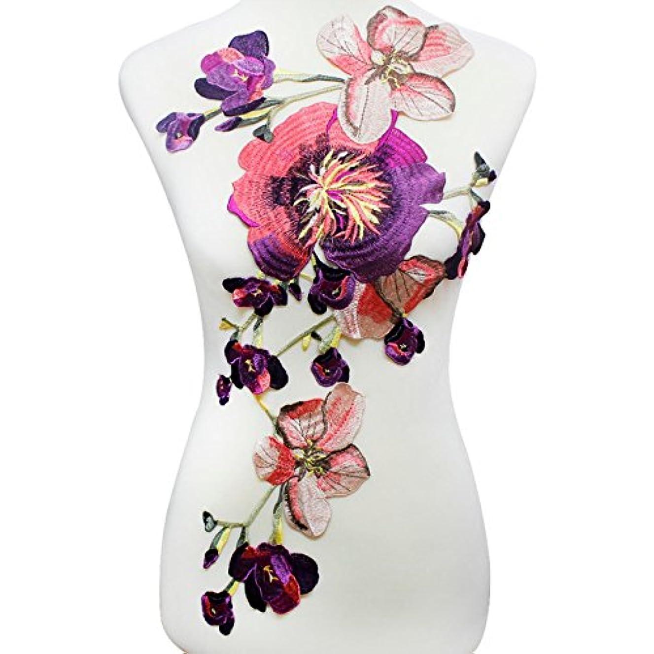 Resources House Multicolor Long Floral Patch Embroidery Applique Flower Patch Lace Fabric Motif Applique Sew On Patches