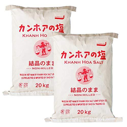 業務用 天日海塩 カンホアの塩20kg(結晶の粒のまま)2個セット 昔ながらの完全なる天日塩