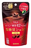 サラヤ ラカント低糖質ショコラミルク 40g×6袋