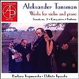 Fantaisie pour violon et piano: Canon. Lento cantabile (À Diane et André Gertler (1963) (Hans Kindler in memoriam))