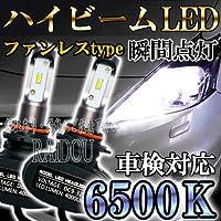トヨタ WISH H24.4~ ZGE20系 ヘッドライト ハイビーム用 HB3 9005 LED 6500k ファンレス 車検対応