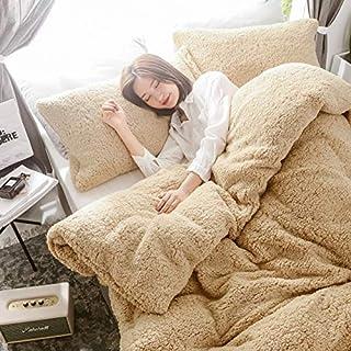 JZCXKJ Artificial Lamb Cashmere Fabric Bedding Coral Fleece Duvet Cover Solid Color Pattern Quilt Cover Pillowcases Velvet Bed Linen DuvetCover 150x200cm Camel Yellow