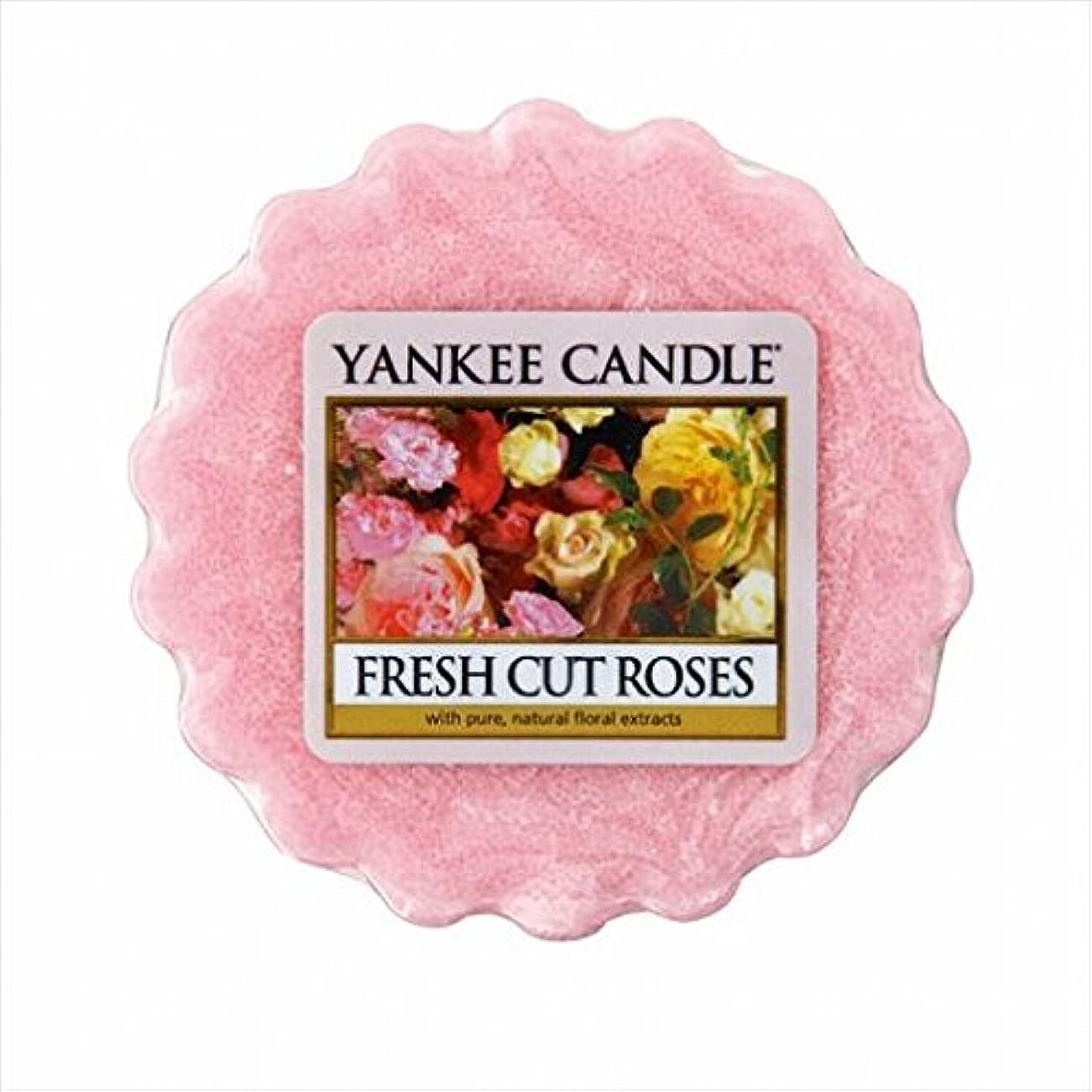 政治家の完全に乾くデュアルカメヤマキャンドル( kameyama candle ) YANKEE CANDLE タルト ワックスポプリ 「 フレッシュカットローズ 」