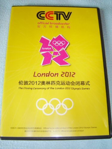 The Closing Ceremony of London 2012 Olympic Games / CCTV