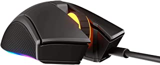 Cougar Revenger ST RGB Gaming Mouse with PixArt PMW3325 Optical Gaming Sensor and 2000 Hz Polling Rate