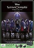 Disney TWISTED-WONDERLAND SPECIAL BOOK バラエティ