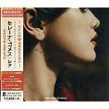 レア-スペシャル・エディション-(完全生産限定盤)(DVD付)