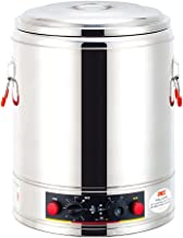 Commerciële Heet Water Boiler Dispenser Voor Thee Koffie Heet Water Glühwein, 50-200 ° Instelbare Temperatuur 304 Roestvri...