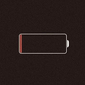 Tukša Baterija