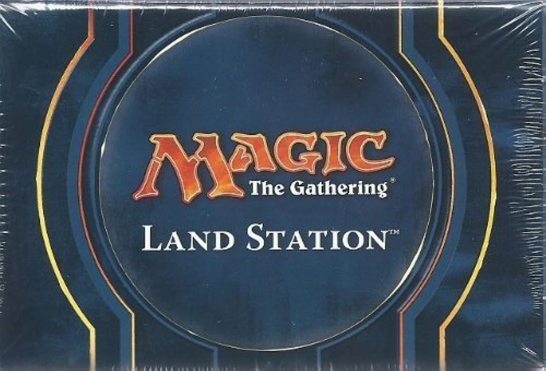 Magic the Gathering 2014 Land Station
