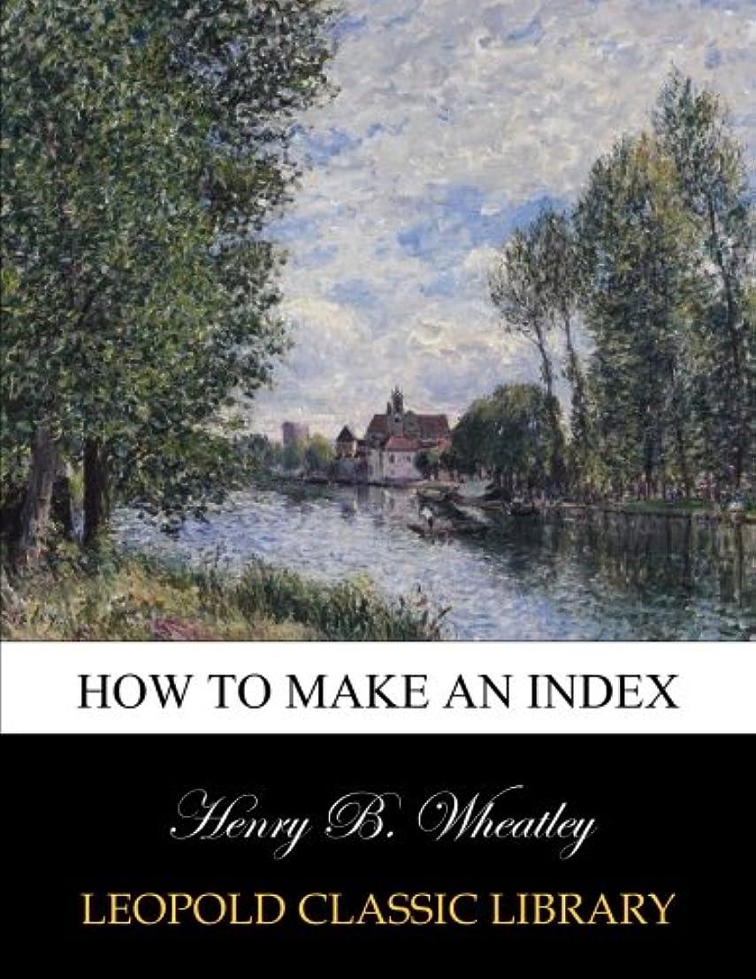 石ボランティアクリックHow to make an index