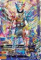 ガンバライジング ZB1-049 仮面ライダービルド ジーニアスフォーム LR