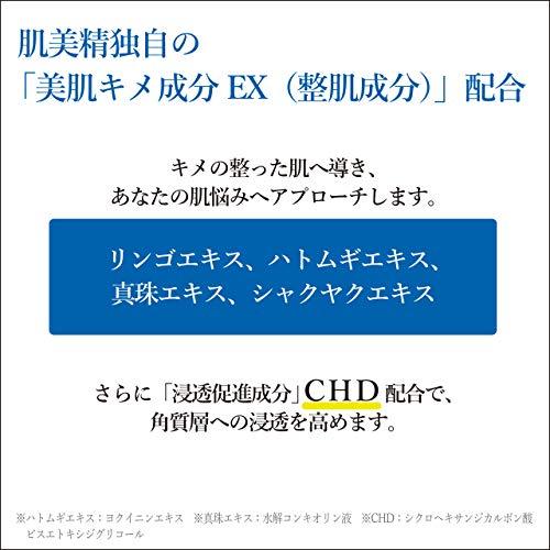 アイテムID:6073600の画像3枚目