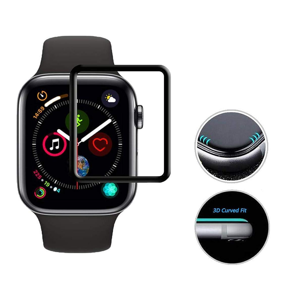 広範囲未使用精査LASTE Apple Watch Series4 40mm フィルム【2枚セット】9H硬度3Dの液晶保護フィルム 0.3mm超薄型 日本製ガラス素材採用 耐指紋 撥油性 高透過率 Apple Watch Series4 40mm対応 (Apple Watch Series4 40mm ガラスフィルム)