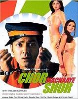 Chor Machaaye Shor (2002) (Hindi Film / Bollywood Movie / Indian Cinema DVD)