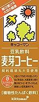 キッコーマン豆乳飲料 麦芽コーヒー200ml 30本セット 常温保存可能