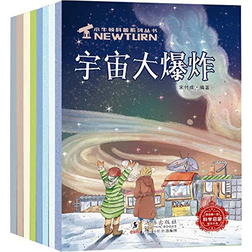 Populaire Science Series 8 Boeken 3-6 Jaar Oude Kinderverlichting Cognitieve Xartoon Picture Story Boek Puzzel Encyclopedie