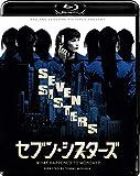 【Amazon.co.jp限定】セブン・シスターズ (オリジナルステッカー付) [Blu-ray]