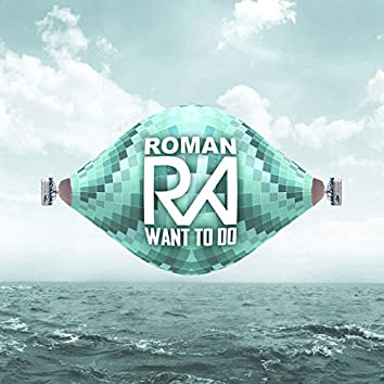 Want to Do - Single