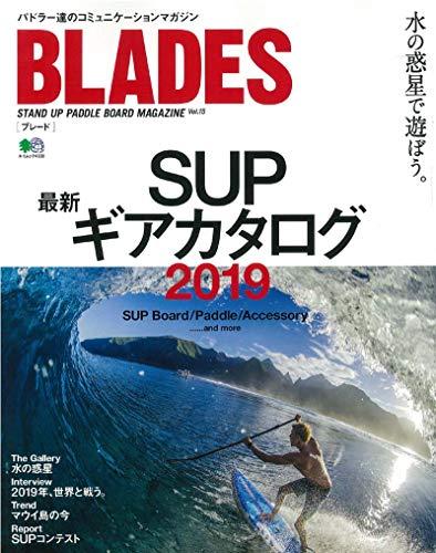 BLADES vol,15