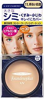 ファンデュープラスR UVコンシーラーファンデーション 13.健康的な肌色