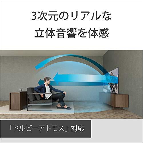 『ソニー 43V型 液晶 テレビ ブラビア KJ-43X8000H 4Kチューナー 内蔵 Android TV (2020年モデル)』の7枚目の画像