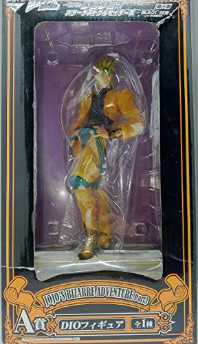 Ichiban-kuji JOJO Stardust Crusaders BLACK SIDE (set of All 21 kinds of items)