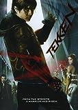 Tekken DVD Release Date July 19, 2011
