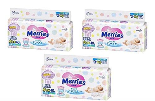 【3個パック】 新3層エアスルー設計 テープ式 メリーズ 新生児より小さめ 1パック40枚入