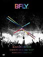 "BUMP OF CHICKEN STADIUM TOUR 2016 ""BFLY""NISSAN STADIUM 2016/7/16,17(初回限定盤)(LIVE DVD+LIVE CD)"