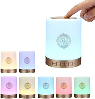 SQ-112 Portable Quran Speaker LED Bluetooth Koran Reciter Speaker