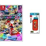 マリオカート8 デラックス - Switch 【任天堂ライセンス商品】Nintendo Switch専用スマートポーチEVAスーパーマリオ
