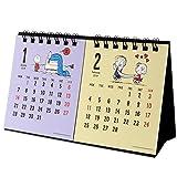 2019年 卓上 カレンダー 2ヶ月表記 100mm×160mm スヌーピー サンスター文具