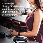 Fitbit Charge4 GPS搭載フィットネストラッカー[日本正規品]
