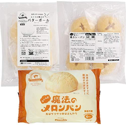 ふくらむ魔法のメロンパン・バターボール・焼きカレーパンセット(大)各4パック