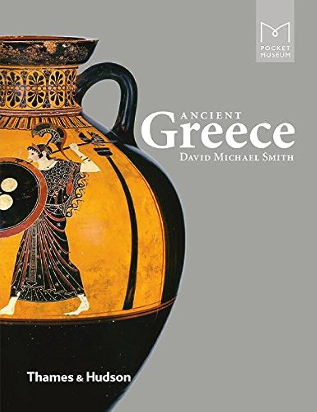 Pocket Museum: Ancient Greece (Pocket Museum)