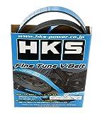 HKS ファインチューン Vベルト 6PK1790 CT9A 4G63 ミツビシ ランサーエボリューションVII-IX 24996-AK019 ランエボ ファンベルト エンジン ベルト