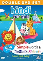 Hindi for Kids DVD Set: Simple Words & Number and Colours