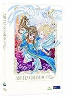 Ah My Goddess: Season 2 - Vc [DVD] [Import]