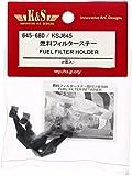 Kraftstofffilter bleiben 645 (Japan Import / Das Paket und das Handbuch werden in Japanisch) -