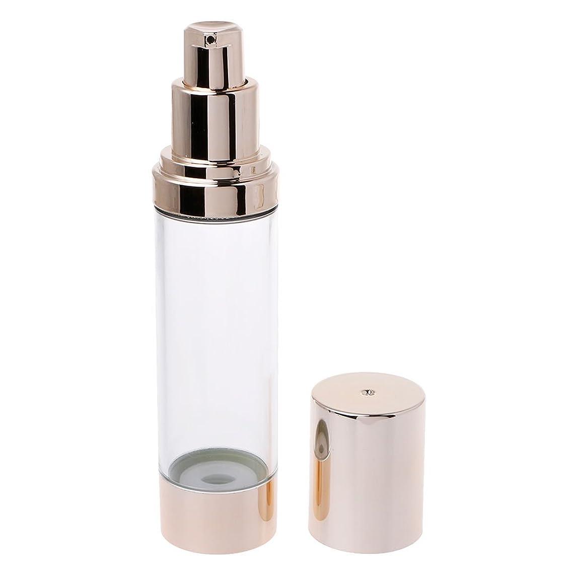 鹿一節批判的にDabixx 15/30 / 50ML空化粧品エアレスボトルプラスチック処理ポンプトラベルボトル - 50ML