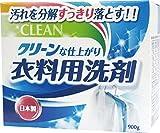 第一石鹸 クリーンな仕上がり 衣料用洗剤 ほのかなピュアフローラルの香り 日本製(900g)