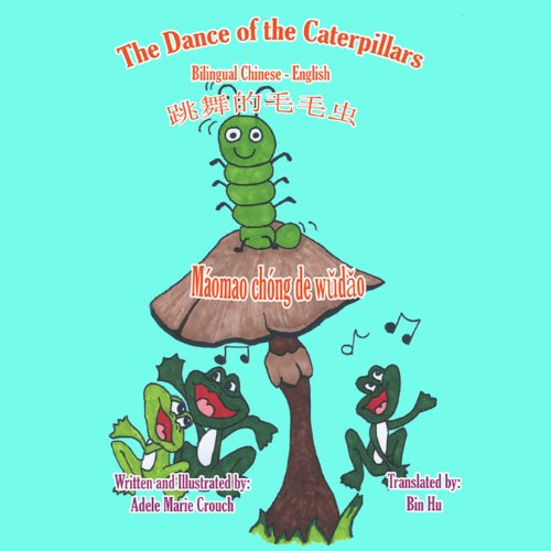 The Dance of the Caterpillars (Chinese Edition) audiobook cover art