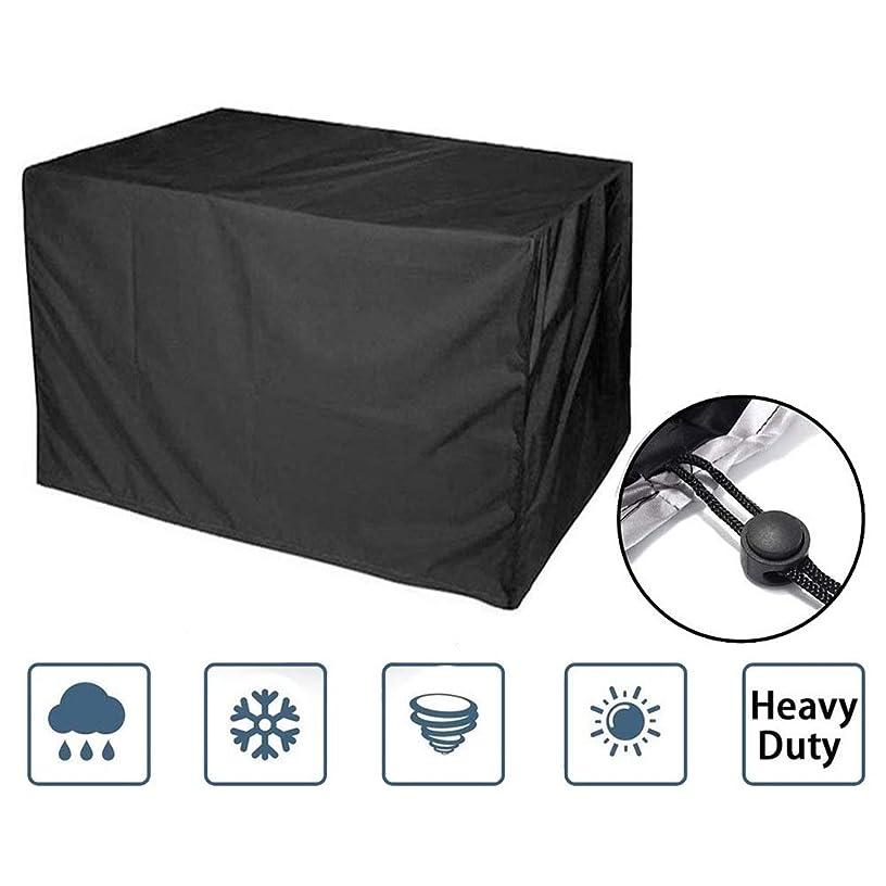帝国影響物理的にLSXIAO ガーデン家具カバー 長方形家具セット 防水性/耐紫外線性 シルバーコーティング オックスフォード布 屋外パティオアクセサリー、12サイズ (Color : Black, Size : 250x250x90cm)
