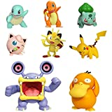 """Pokemon Battle Figure 8-Pack - Comes with2"""" Pikachu, 2"""" Bulbasaur, 2"""" Squirtle, 2"""" Charmander, 2"""" Meowth, 2' Jigglypuff, 3"""" Loudred, and 3"""" Psyduck"""