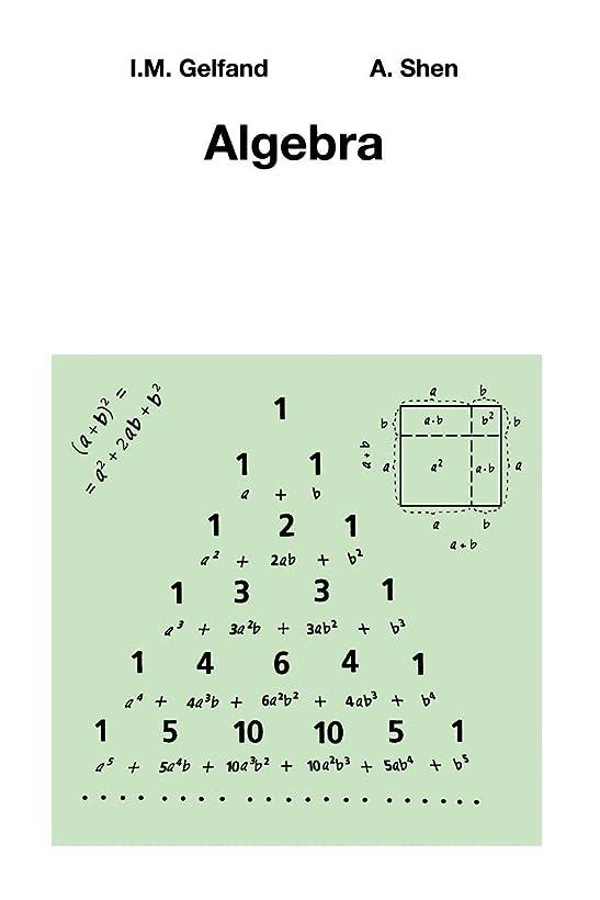 オーロック隣接する落胆するAlgebra
