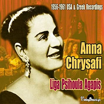 Liga Psihoula Agapis (1956-1961 USA & Greek Recordings)