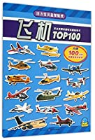 活力宝贝益智贴纸:飞机TOP100