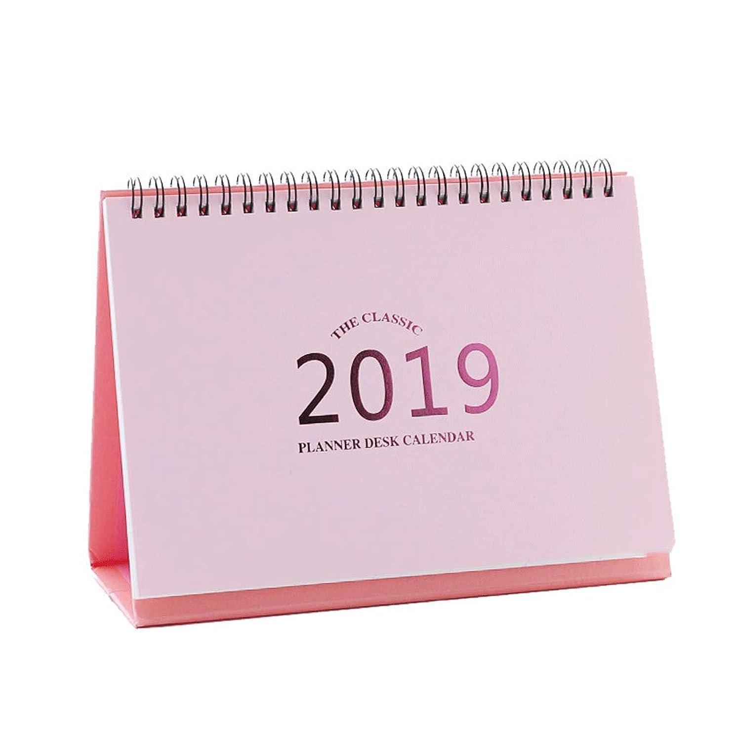 三に向かって荒れ地2019 クリエイティブ 新年カレンダー スマート ミニマリスト キュート ミニ デスクカレンダー レトロ クラフトカレンダー カスタムデスクカレンダー 旅行管理。 156423