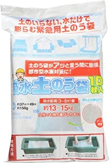 水で膨らむ吸水土のう袋 10枚入